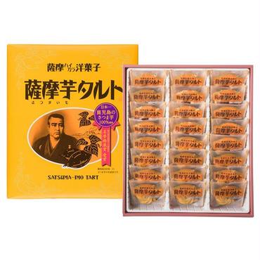 薩摩芋タルト24個入り