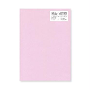 感圧紙 中用 ピンク A4サイズ