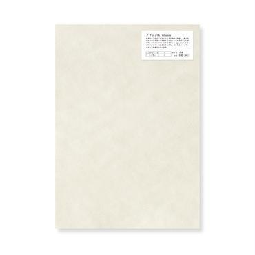 グラシン紙 A4サイズ