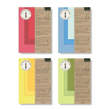 Paper tasting 色ものセット