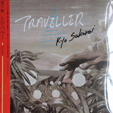 櫻井 響 / TRAVELLER