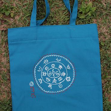 Yamato Energy Bag 004