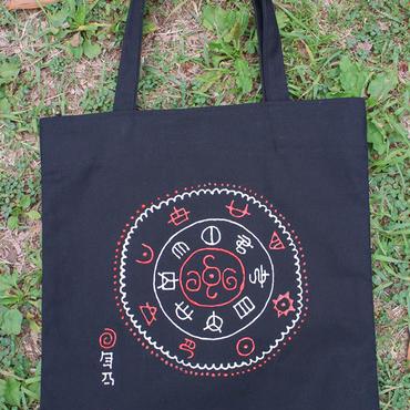 Yamato Energy Bag 006
