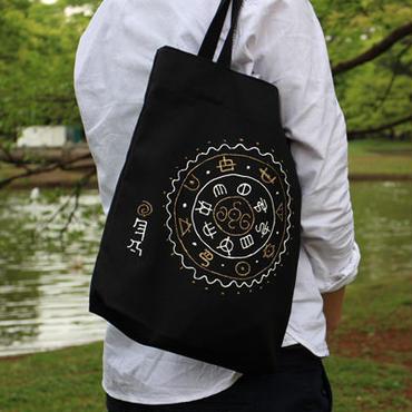 Yamato Energy Bag 002