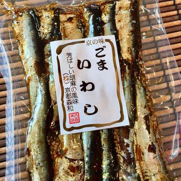 【メール便 送料無料】京の味  ごま いわし 佃煮 (新商品) 150g 12尾入り
