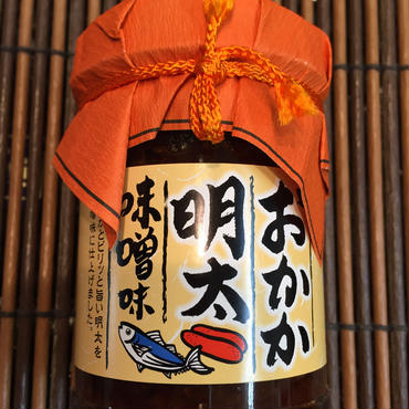 おかか明太( 味噌味 )140g入り 佃煮