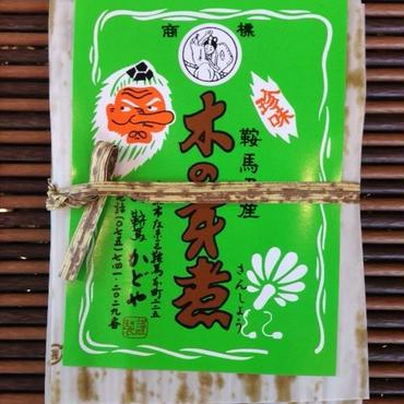 京都 鞍馬 名産 木の芽煮 佃煮