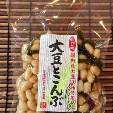 大豆 と こんぶ 160g(国内産 大豆 100%使用)