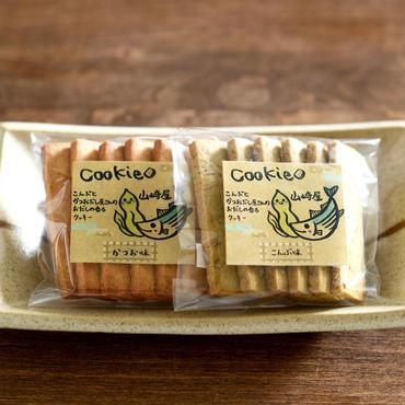 山崎屋特製 スイーツ 昆布クッキー かつおクッキー (各6本入セット)