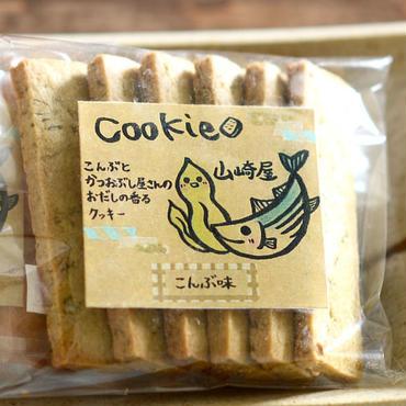 山崎屋特製 スイーツ 昆布クッキー (6本入)