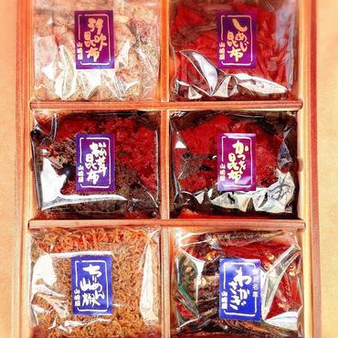 特撰 佃煮セット 京都 鴨川(高級木箱6種入り)お中元 お歳暮 ギフト対応