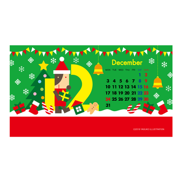 【December 2018】PC用壁紙(1920×1080)
