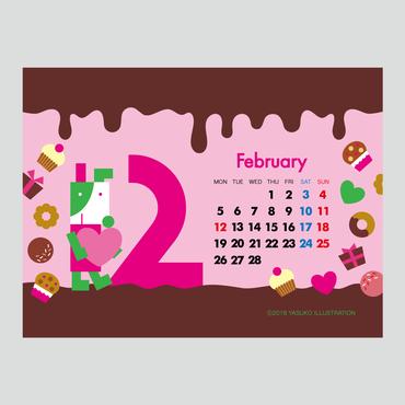 【February 2018】PC用壁紙(1024×768)