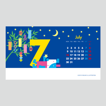 【July 2018】PC用壁紙(1920×1080)