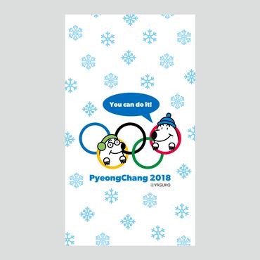 【PyeongChang 2018(応援vol.2)】(White Ver.) スマホ用壁紙(1080×1920)