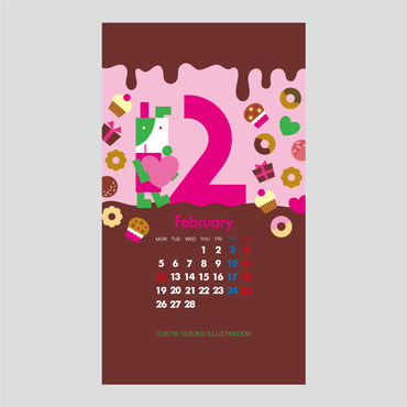【February 2018】スマホ用壁紙(1080×1920)