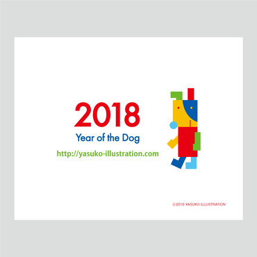 【Year of the Dog 2018】PC用壁紙(1280×1024)