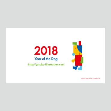 【Year of the Dog 2018】PC用壁紙(1920×1080)