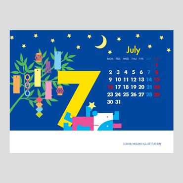 【July 2018】PC用壁紙(1024×768)