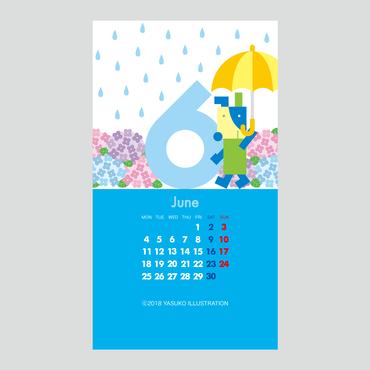【June 2018】スマホ用壁紙(1080×1920)
