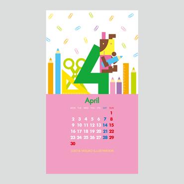 【April 2018】スマホ用壁紙(1080×1920)