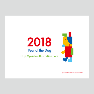 【Year of the Dog 2018】PC用壁紙(1024×768)