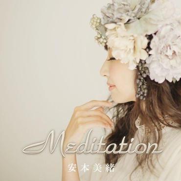 【1st Full Album】Meditation