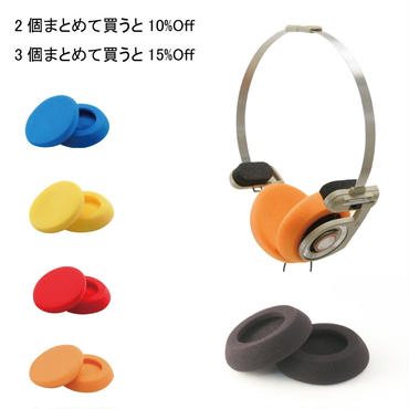 YAXI for PORTAPRO 3個買い
