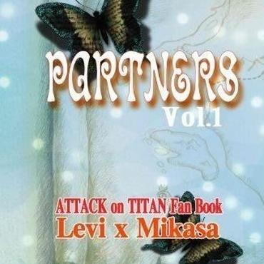 進撃の巨人同人誌「PARTNERS Vol.1」