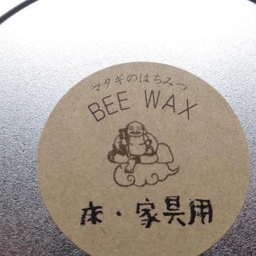 またぎの蜜蝋(BEEWAX)床・家具用