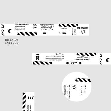 【 pre - order 】original masking tape   クロトシロ