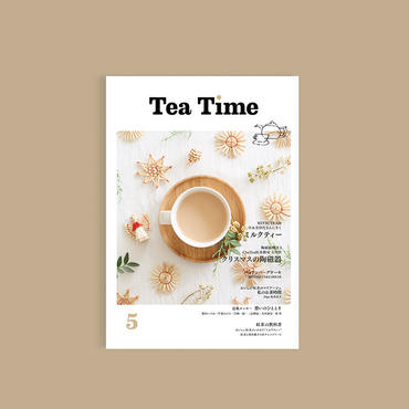 Tea Time vol.5