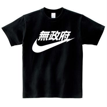 無政府 Tシャツ 黒 ブラック