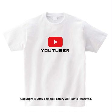 Youtuber ユーチューバー Tシャツ ホワイト02  【 カジュアル  半そで 半袖 メンズ ユニセックスプリントTシャツ 】