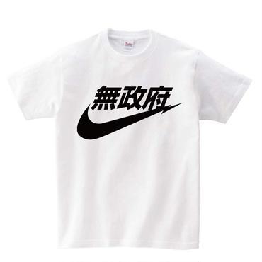 無政府 Tシャツ 白 ホワイト