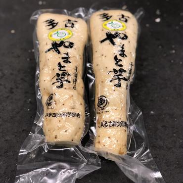 【全国配送】千葉県多古町 鈴木ファームのやまと芋(1パック)