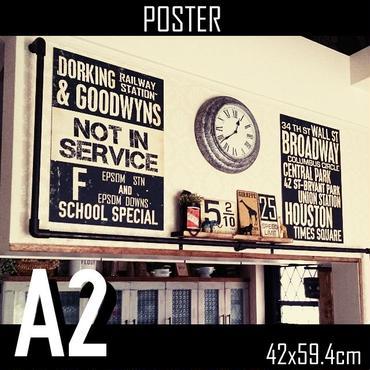 A2サイズ(ポスター)つなぎ目あり