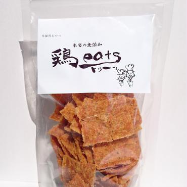 鶏eats(中)×1袋・(大)×1袋 (送料1つ分200円)
