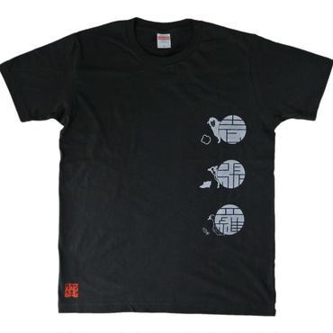一張羅Tシャツ メンズ