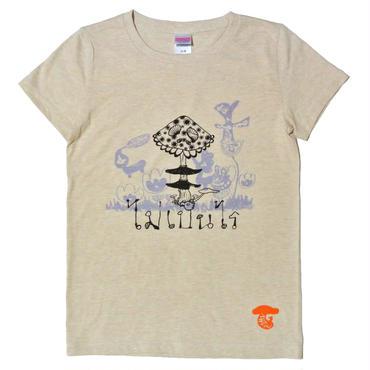 マイペンライ!きのこTシャツ レディース