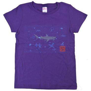 鮫Tシャツ パープル レディース