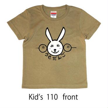うさだんごTシャツ キッズ