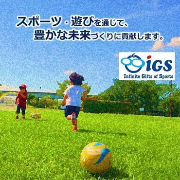 一般社団法人Infinite Gifts of Sports 活動支援!