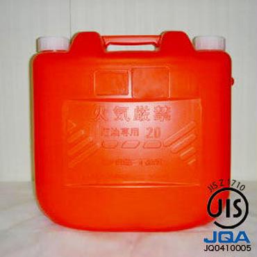 灯油缶 20L