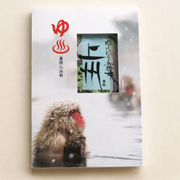 【ZA012】ゆけむり温泉ポストカード 〜上州〜