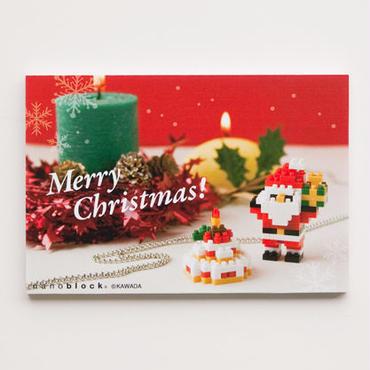 残りわずか【NP043】nanoblock®クリスマスカード 〜サンタクロース〜