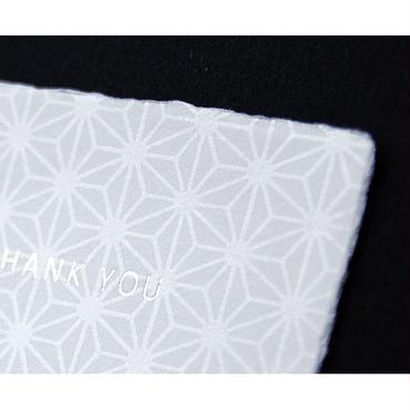 【S-014】サンキューカード 〜麻の葉〜