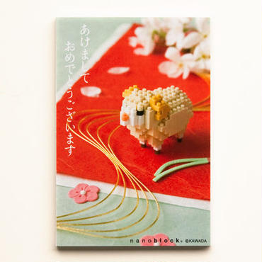 【NP049】nanoblock®年賀状 〜ヒツジ〜