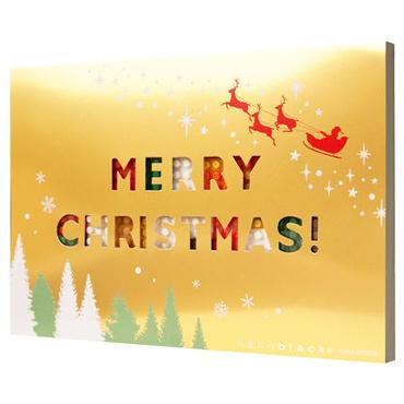 SOLD OUT【NP061】nanoblock®クリスマスカードGift 〜サンタクロース〜