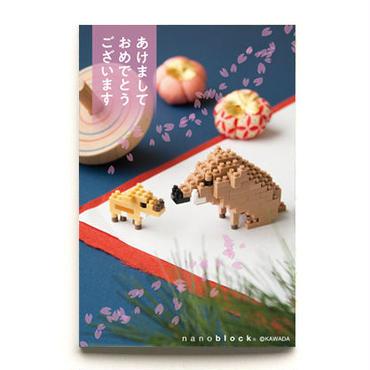 【NP092】nanoblock® 年賀状2019 〜いのしし親子〜